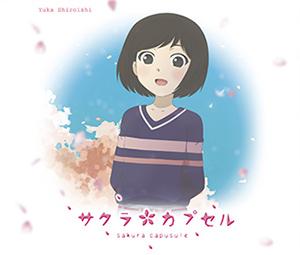 CD_yuka