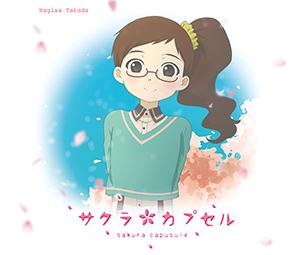 CD_nagisa