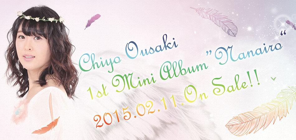Chiyo-1stAlibum